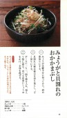 自炊代行sample2