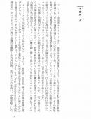 自炊代行sample本文